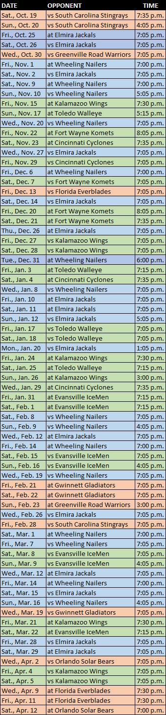 Reading_Royals_Schedule